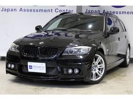 BMW 3シリーズツーリング 320i Mスポーツパッケージ エアロ HDDナビ バックカメラ ETC