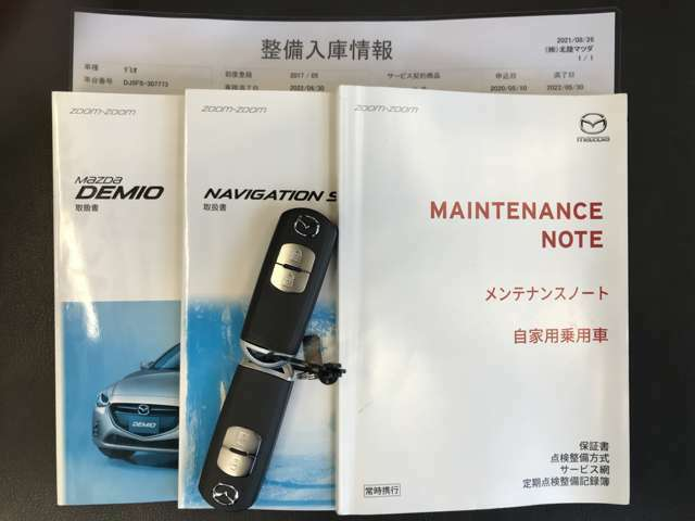 取扱書&整備手帳揃っております☆また遠くからドアの開錠施錠が出来る便利なキーレスを装備しています。