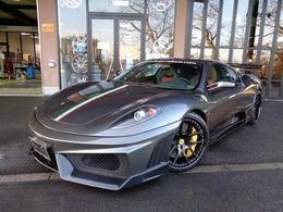 フェラーリ F430 F1 最終モデル SVR Edition クラッチ交換付