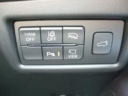 【パワーリフトゲート】アドバンストキーのスイッチやハンドル右下のクラスタースイッチでリヤゲートを開閉することが可能です!
