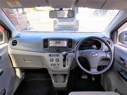 新車・中古車販売・保険・車検整備・板金塗装など、クルマに関するコトなら何でもご相談ください。【新車3.9%低金利ローンキャンペーン】も実施中です♪