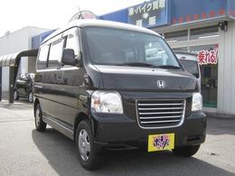 ホンダ バモスホビオ 660 G 4WD