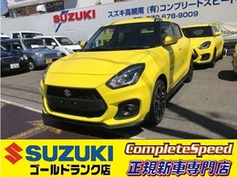 スズキ スイフト スポーツ 1.4 新車後期モデルECU20馬力UPコンプリート
