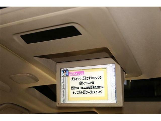 ◆純正メーカーHDDナビ◆フロント/サイド/バックモニター◆合計18個のスピーカーをもつ「トヨタプレミアムサウンドシステム」◆後席フリップダウンモニター装備っ!!