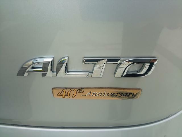 アルトの特別仕様車です。