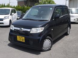ホンダ ゼスト 660 G