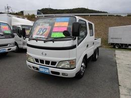 日野自動車 デュトロ Wキャブ 新免許対応 フルフラットロ-