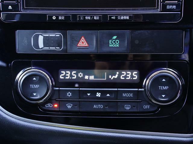 こちらのお車には、SDナビ地デジ・全方位カメラ・CD・DVDビデオ・ブルートゥース・レーダークルーズ・LKA・ロックフォードS・ETC・パワーゲート・シートヒーター・ステアヒーターが装備!