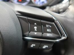 ★【全車速追従機能付クルーズコントロール】前方を走行中の車両を検知、車間距離を保つよう車速を制御されます♪