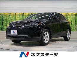 トヨタ ハリアー 2.0 S 登録済未使用車 衝突被害軽減装置