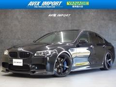 BMW M5 の中古車 4.4 神奈川県川崎市多摩区 458.0万円