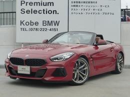 BMW Z4 M40i 茶革 新品タイヤ4本 Mブレーキ