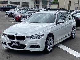 BMW 3シリーズツーリング 318i Mスポーツ スペアキー有 定期点検記録簿付