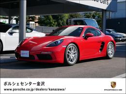 ポルシェ 718ケイマン 2.0 GTステアリング スポーツエギゾースト