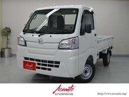 ダイハツ ハイゼットトラック 660 スタンダード 3方開 オートライト ABS 登録済未使用車