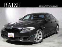 BMW 5シリーズ 523i Mスポーツパッケージ 当社買取1年保証ナビサンルーフ地デジ