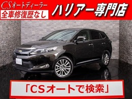 トヨタ ハリアー 2.0 エレガンス 1オーナー車/黒H革/純正SDナビ/フルセグ