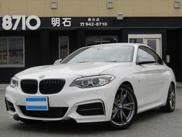 BMW 2シリーズクーペ M235i ナビBカメラ 黒革 衝突軽減
