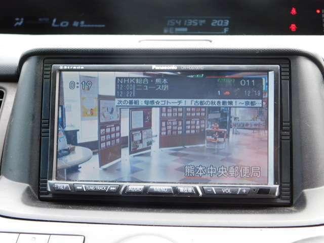 フルセグチューナー、走行中TV映ります