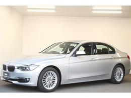 BMW 3シリーズ 320i ラグジュアリー ETC Bカメラ ACC レザーシート認定中古車