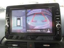 車両の周囲をまるごと確認できるアラウンドビューモニター搭載!