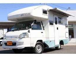 トヨタ ライトエーストラック バンテック製 アトム406 タイプA FF リアクーラー シンク冷蔵庫 ソーラー