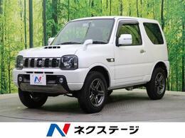 スズキ ジムニー 660 クロスアドベンチャー 4WD シートヒーター キーレスエントリー ETC