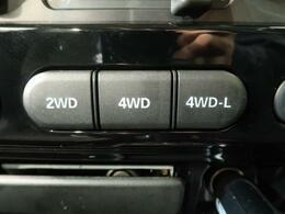 2駆、4駆の切り替えができる【パートタイム4WD】装備で雪道でも安心して走行できます!
