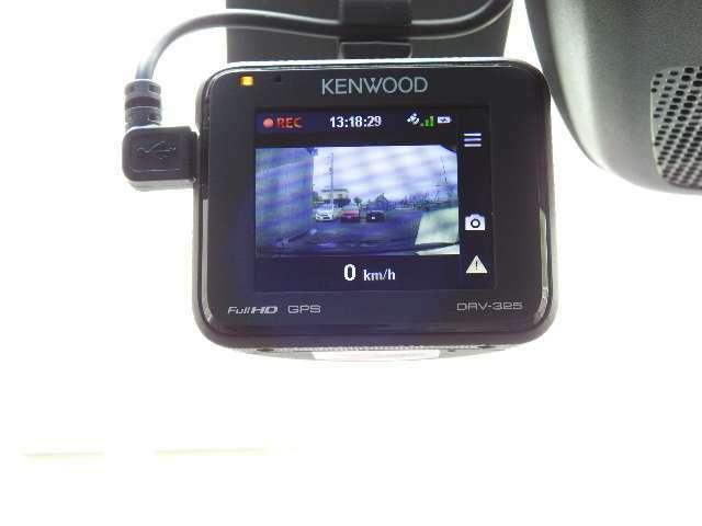 事故の際は第三者の目で客観的な証拠が残るドライブレコーダー付です!