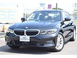 BMW 3シリーズ 320d xドライブ ディーゼルターボ 4WD 認定中古車全国2年保証付レンタカーアップ