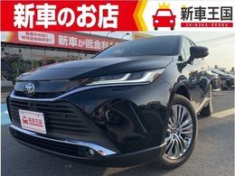 トヨタ ハリアー 2.0 Z 調光パノラマ・アラウンドビュー・Pシート