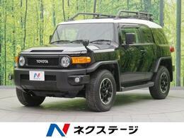トヨタ FJクルーザー 4.0 ブラックカラーパッケージ 4WD SDナビ