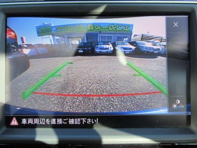 バックカメラ完備!ドライブレコーダーなどの取り付けも可能です。シートカバーや鈑金作業、車検取得、各種整備作業も行っております!なんでもお気軽にご相談下さい。
