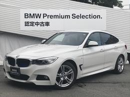 BMW 3シリーズグランツーリスモ 320i Mスポーツ ACCパワーシートBカメラ電動リアインテリSF