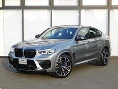 BMW X4 M の中古車 コンペティション 4WD 東京都町田市 998.0万円