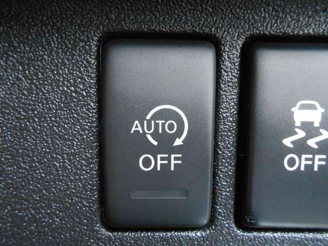 アイドリングストップ機能が付いているので、燃費や環境に優しいクルマです。