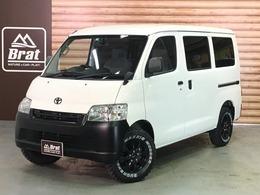 トヨタ ライトエースバン 1.5 DX 4WD リフトアップ 新品タイヤ&ホイール ETC