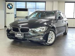 BMW 3シリーズツーリング 320d ワンオーナー禁煙車 HDDナビBカメラ