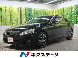 トヨタ マークX 2.5 250G リラックスセレクション ブラックリミテッド 禁煙車 純正SDナビ HIDヘッドライト