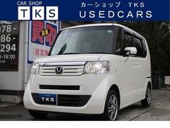 ホンダ N-BOX+ の中古車 660 G ターボパッケージ 兵庫県神戸市北区 57.0万円