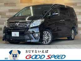 トヨタ アルファード 2.4 240S タイプゴールド サンルーフ メーカーナビTV フリップ
