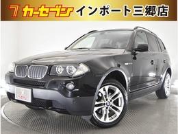 BMW X3 xドライブ30i 4WD 当社買い取りダイレクト販売車 黒革シート
