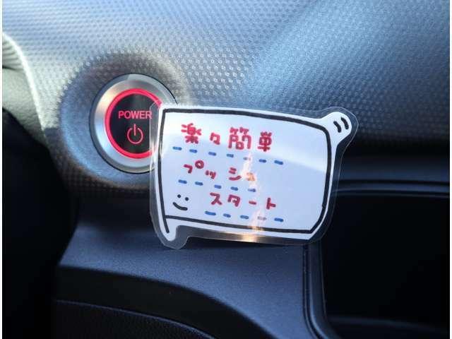 チャンスカーライフサポート 1年間or2年間の安心保障!走行距離無制限!ワイパーゴム、バッテリーなどの消耗品までOKです!オイル交換10回分の無料チケットもご用意しております。