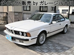 BMW 6シリーズ の中古車 635CSi 東京都東久留米市 298.0万円