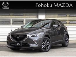 マツダ CX-3 2.0 20S プロアクティブ 弊社社用車/SD装着/バックモニター