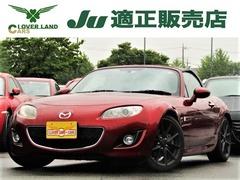マツダ ロードスター の中古車 2.0 RS 埼玉県越谷市 148.0万円