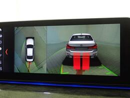 ●パノラミックビューモニター『前後左右のカメラにより真上から見ているような視点で周辺映像を確認できます。駐車時に便利な安心装備。』