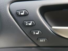 ●シートメモリー付き電動シート。電動でジャストフィットなポジション設定が可能です!