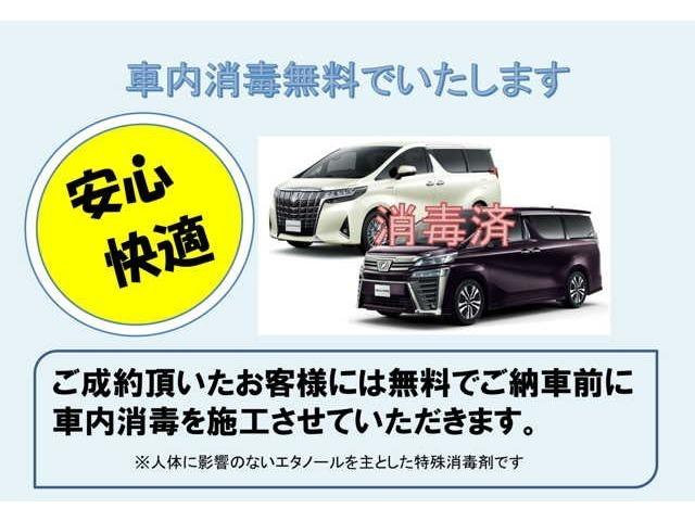■コロナ対策といたしまして、展示・在庫車はもちろん、納車時にも除菌クリーニングを行っております!!