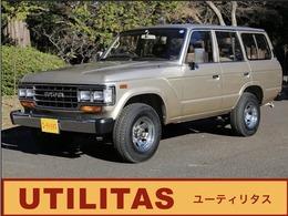 トヨタ ランドクルーザー60 ガソリンワゴンロールーフオートマ